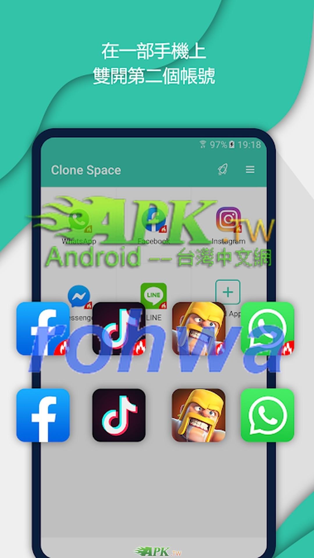 Clone__2_.jpg