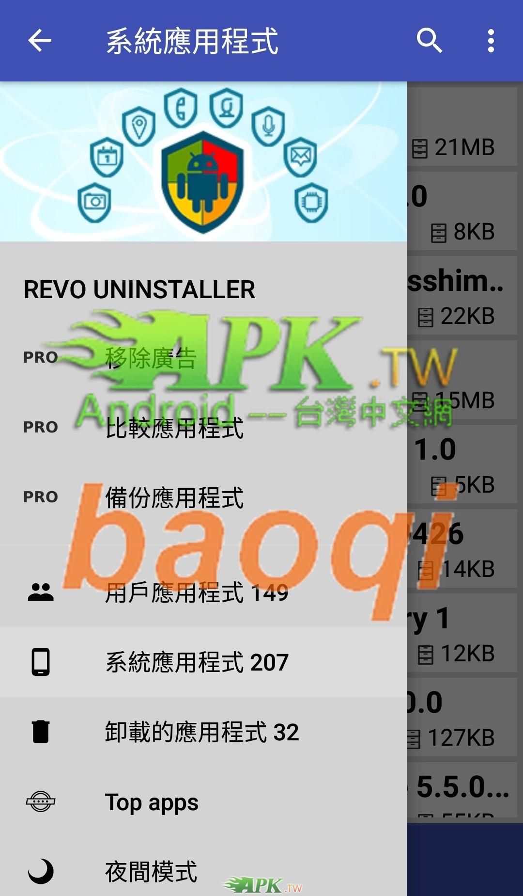 RevoUninstaller__1_.jpg