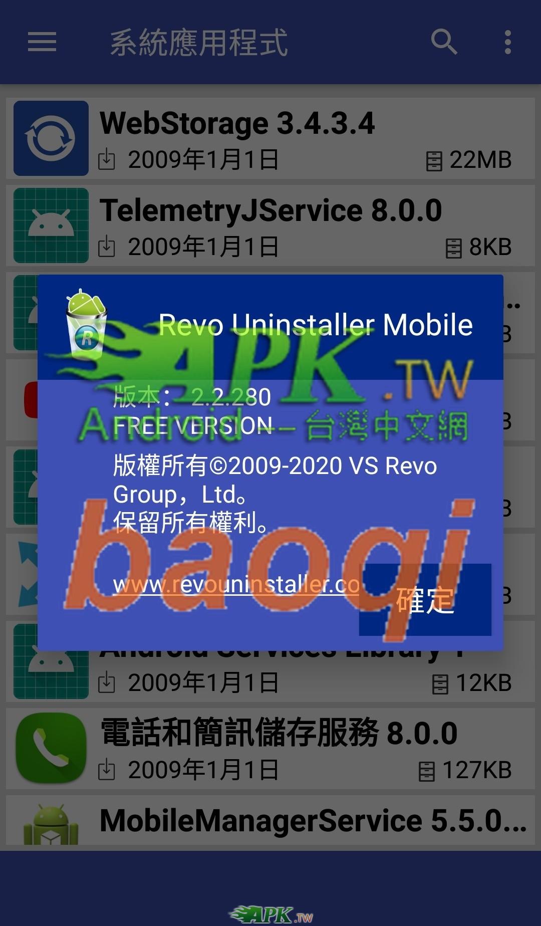 RevoUninstaller__3__.jpg
