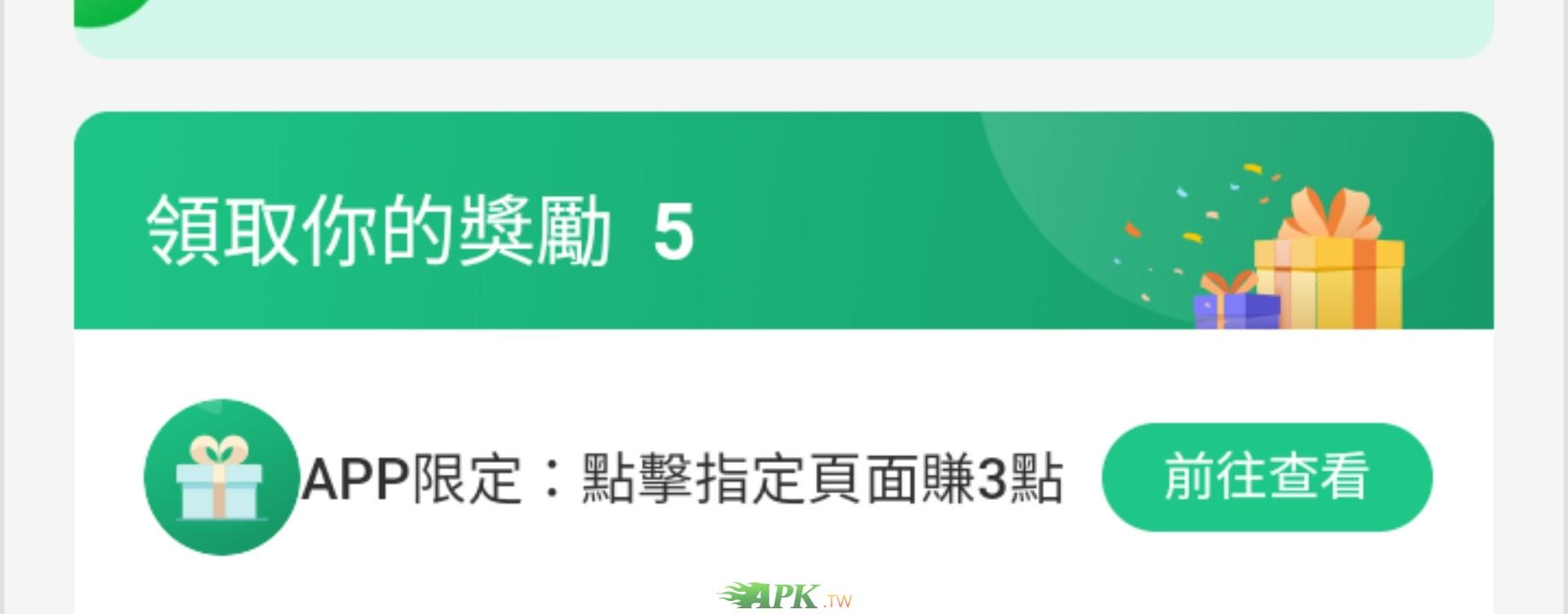 Screenshot_20200717_112359.jpg