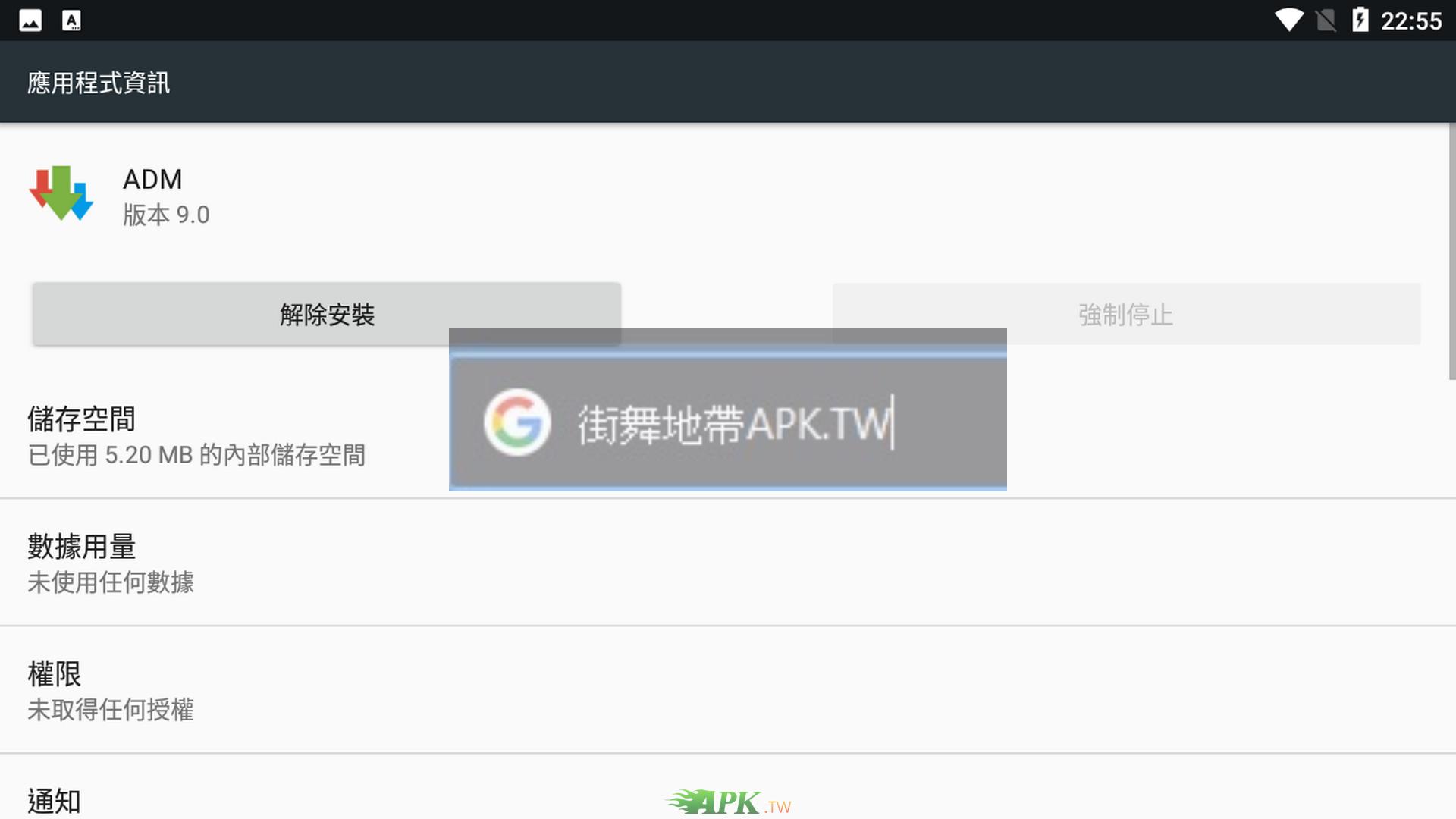 Screenshot_20200727-225502 (複製).png