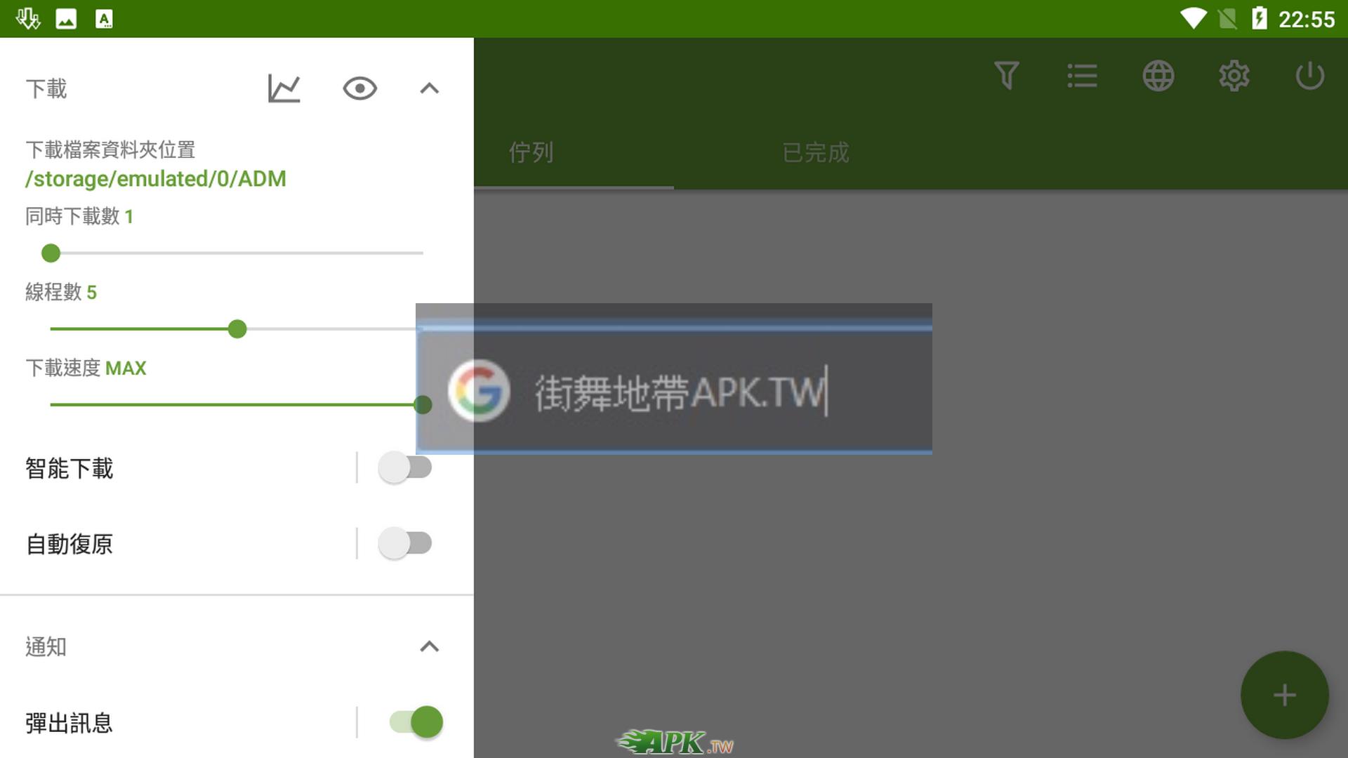Screenshot_20200727-225510 (複製).png