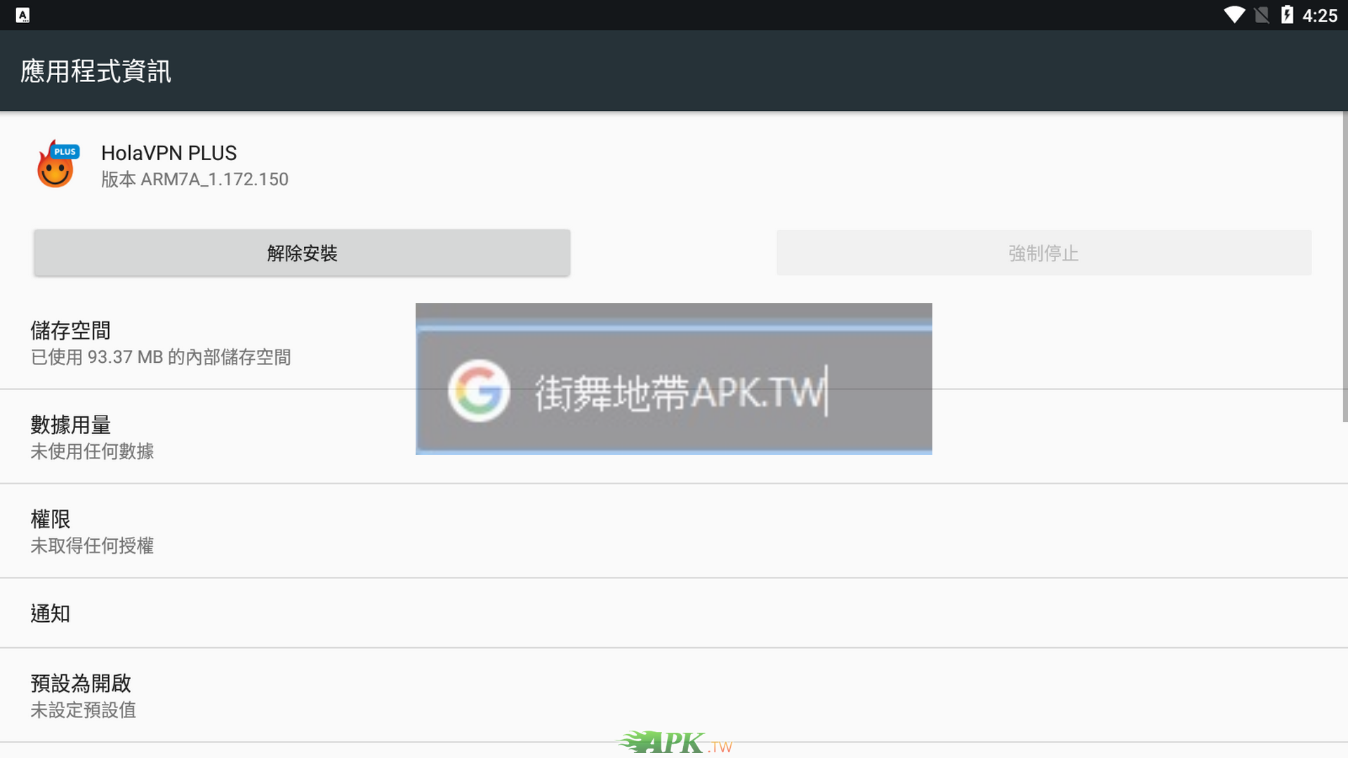 Screenshot_20200728-162529 (複製).png