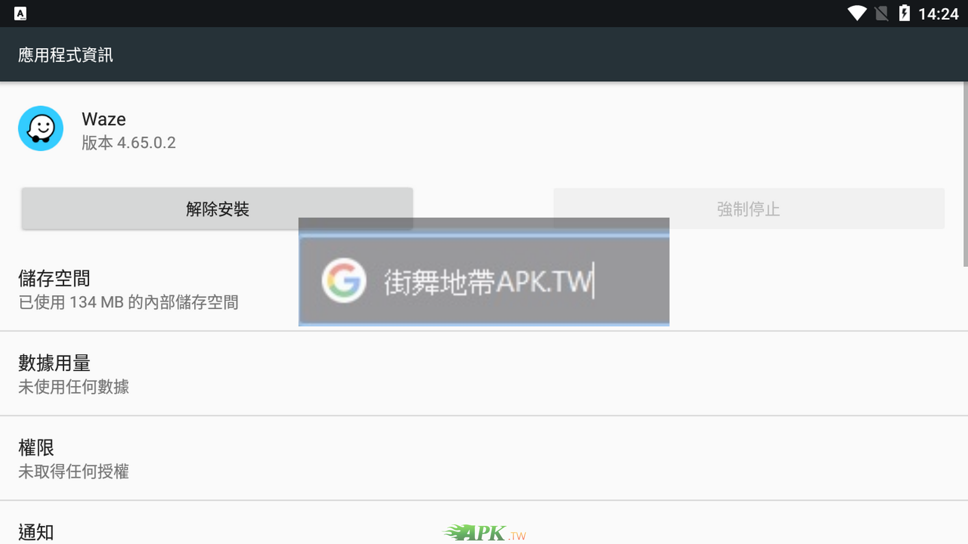 Screenshot_20200729-142431 (複製).png