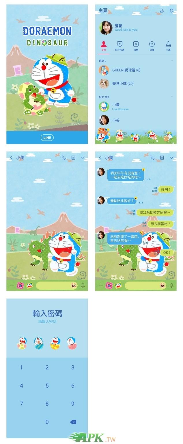 Screenshot_20200730_115041.jpg