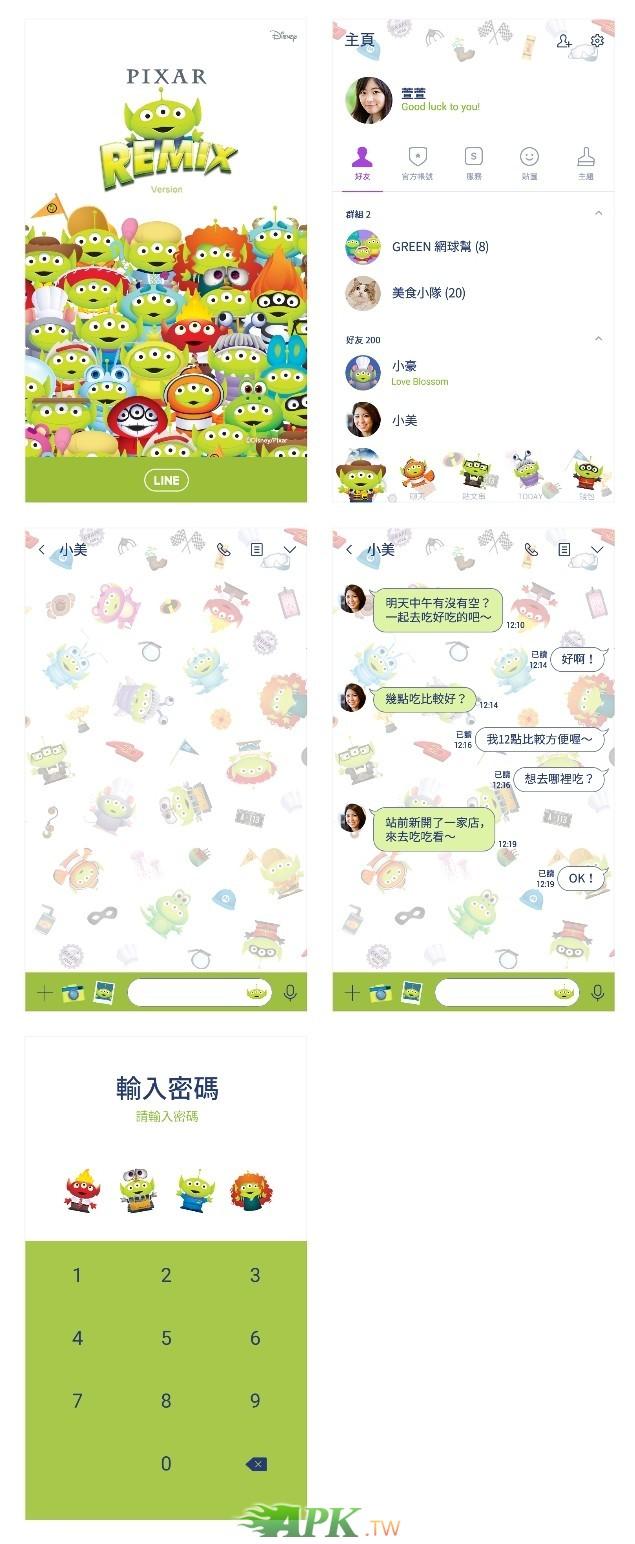 Screenshot_20200730_115010.jpg