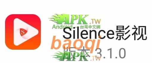 Silence__0__.jpg