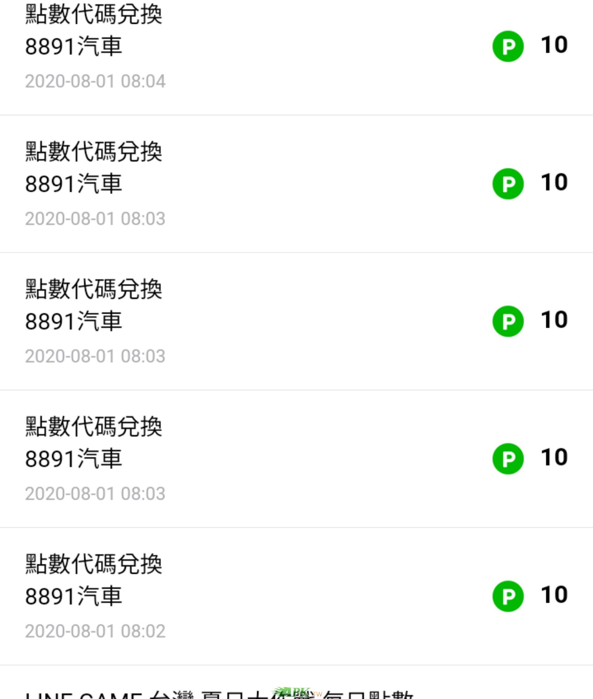 Screenshot_20200801_085500.jpg