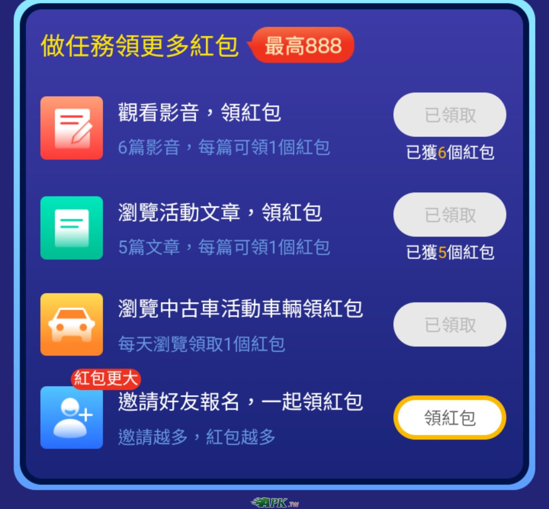 Screenshot_20200801_085447.jpg