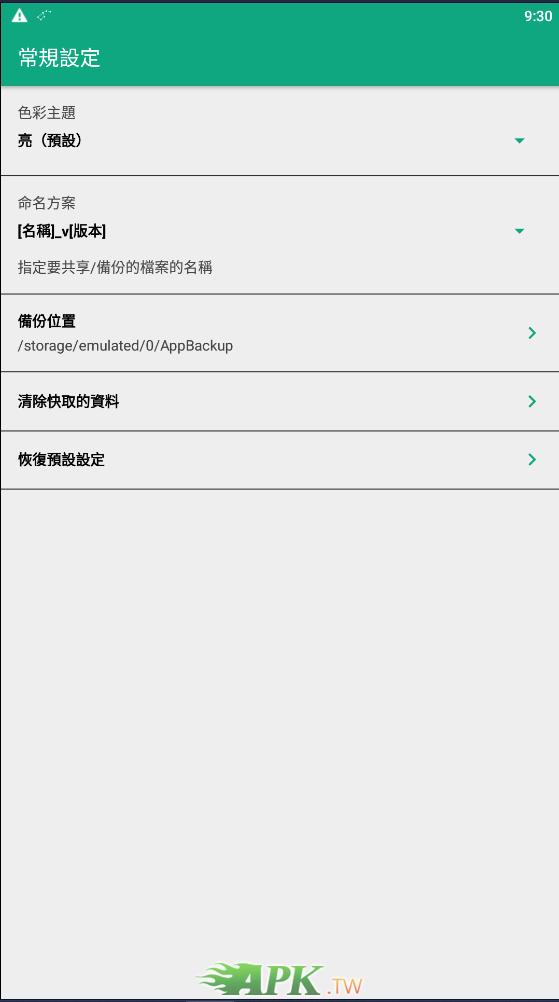 snap16482.jpg
