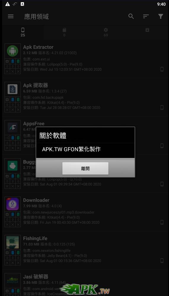 snap16485.jpg
