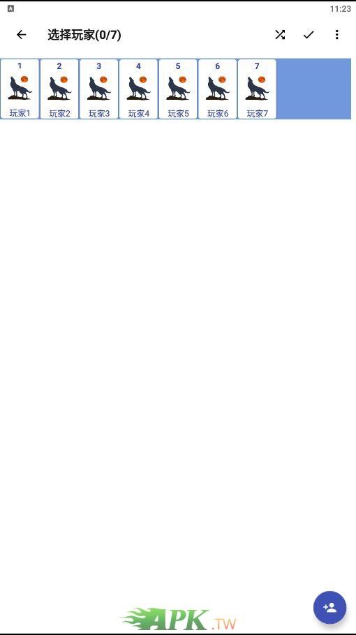 狼人殺筆記_Screenshot_2020.08.03_23.23.25.jpg