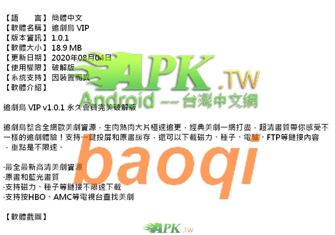 ZJN_VIP_1.0.1_.jpg