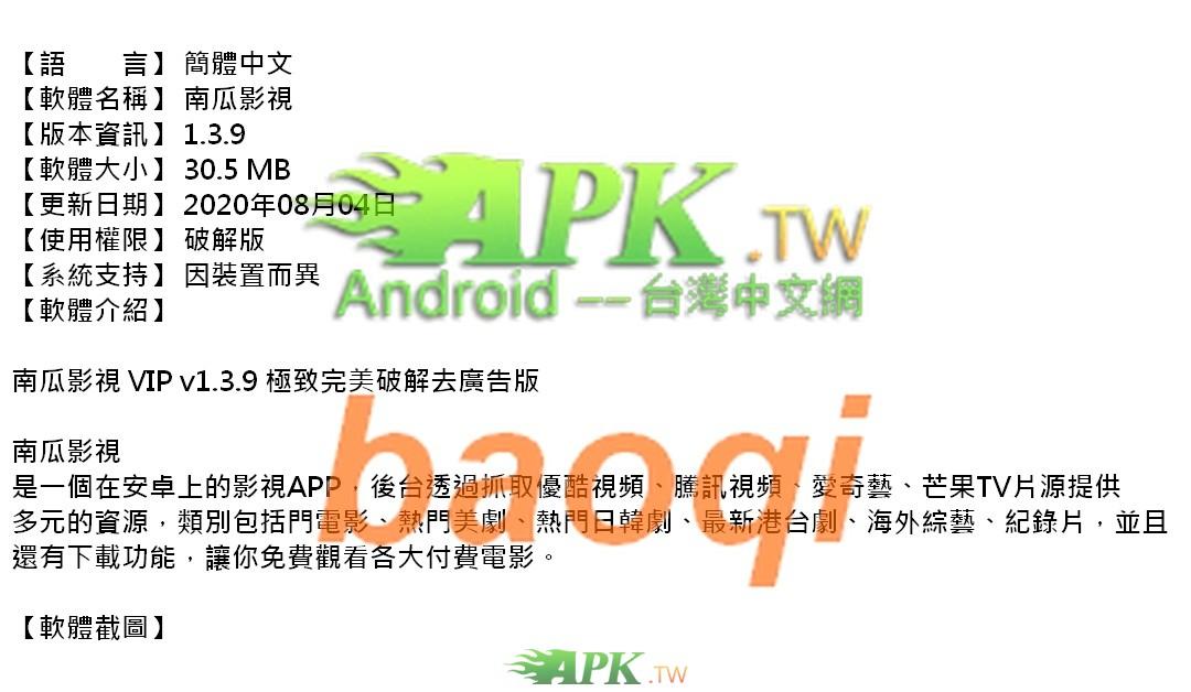 ng1_VIP_1.3.9_.jpg