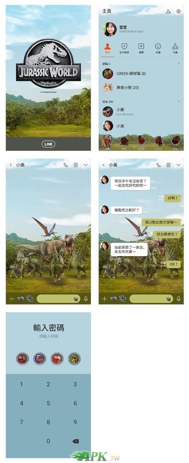Screenshot_20200804_123843.jpg
