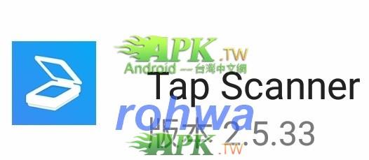 TapScanner__0__.jpg
