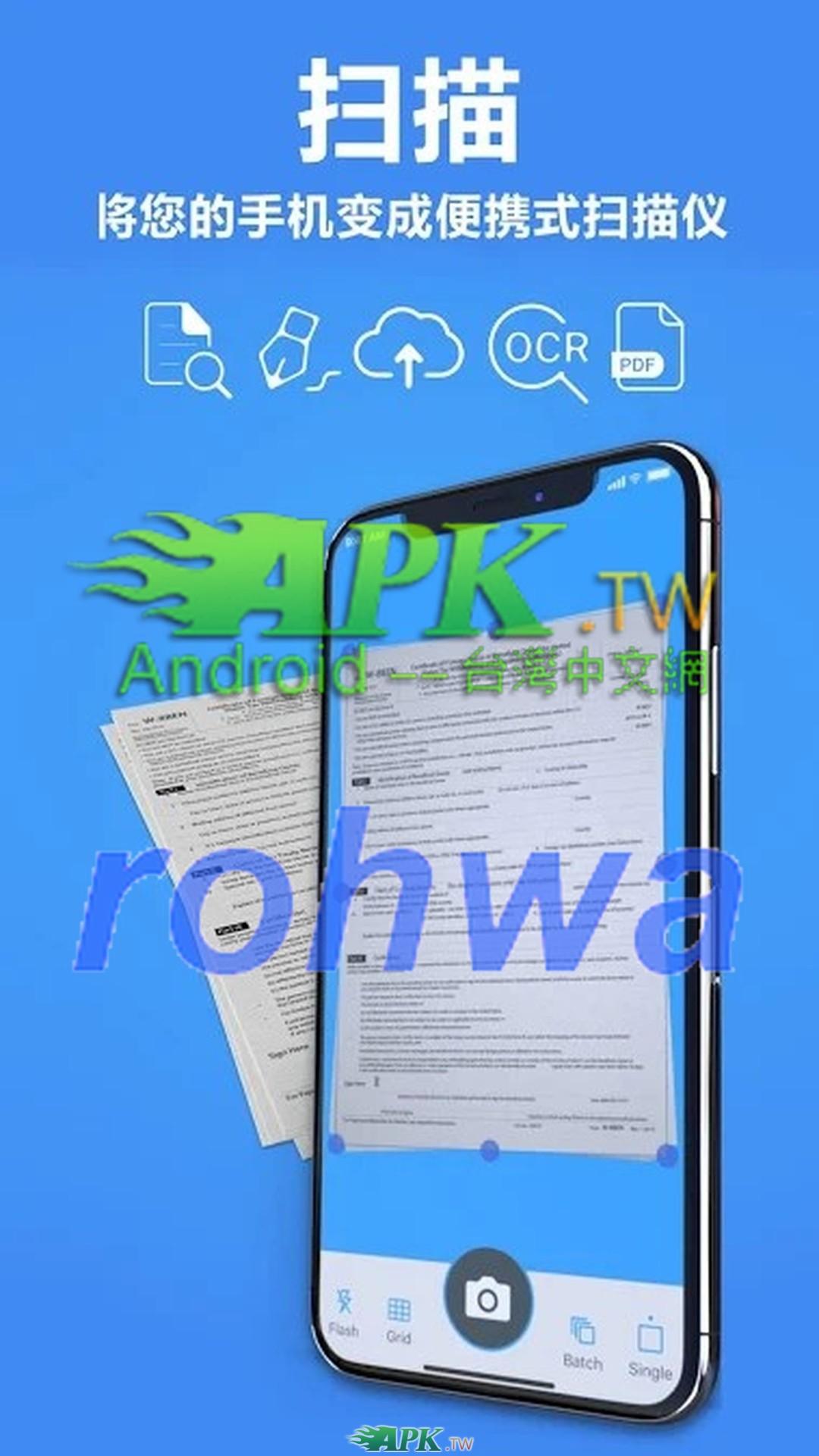 TapScanner__4_.jpg