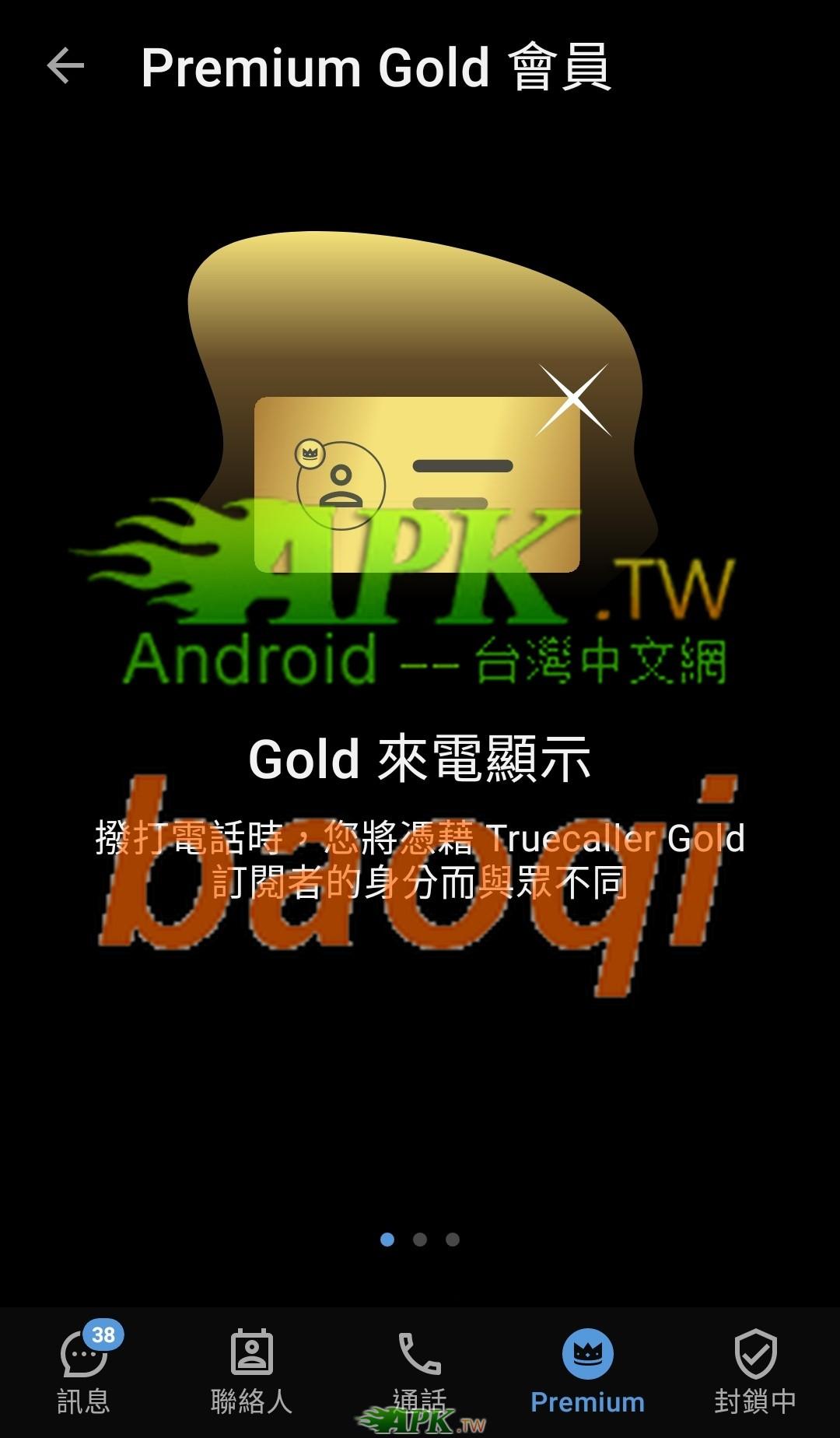Truecaller_Premium_3_DARK_.jpg
