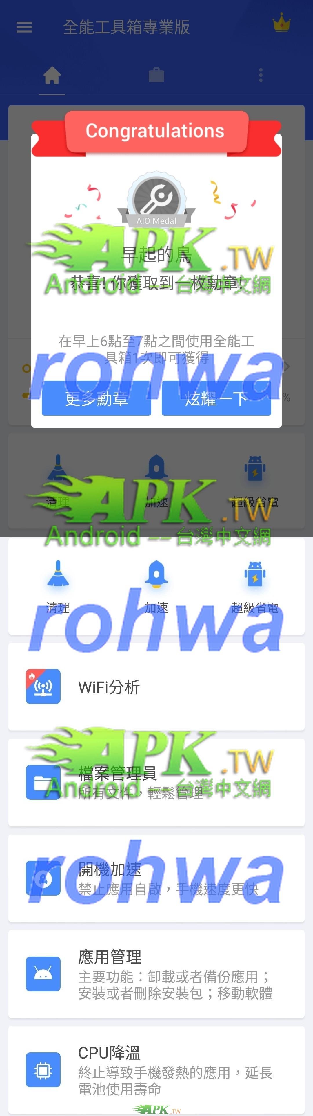 AIO_Toolbox__1_.jpg