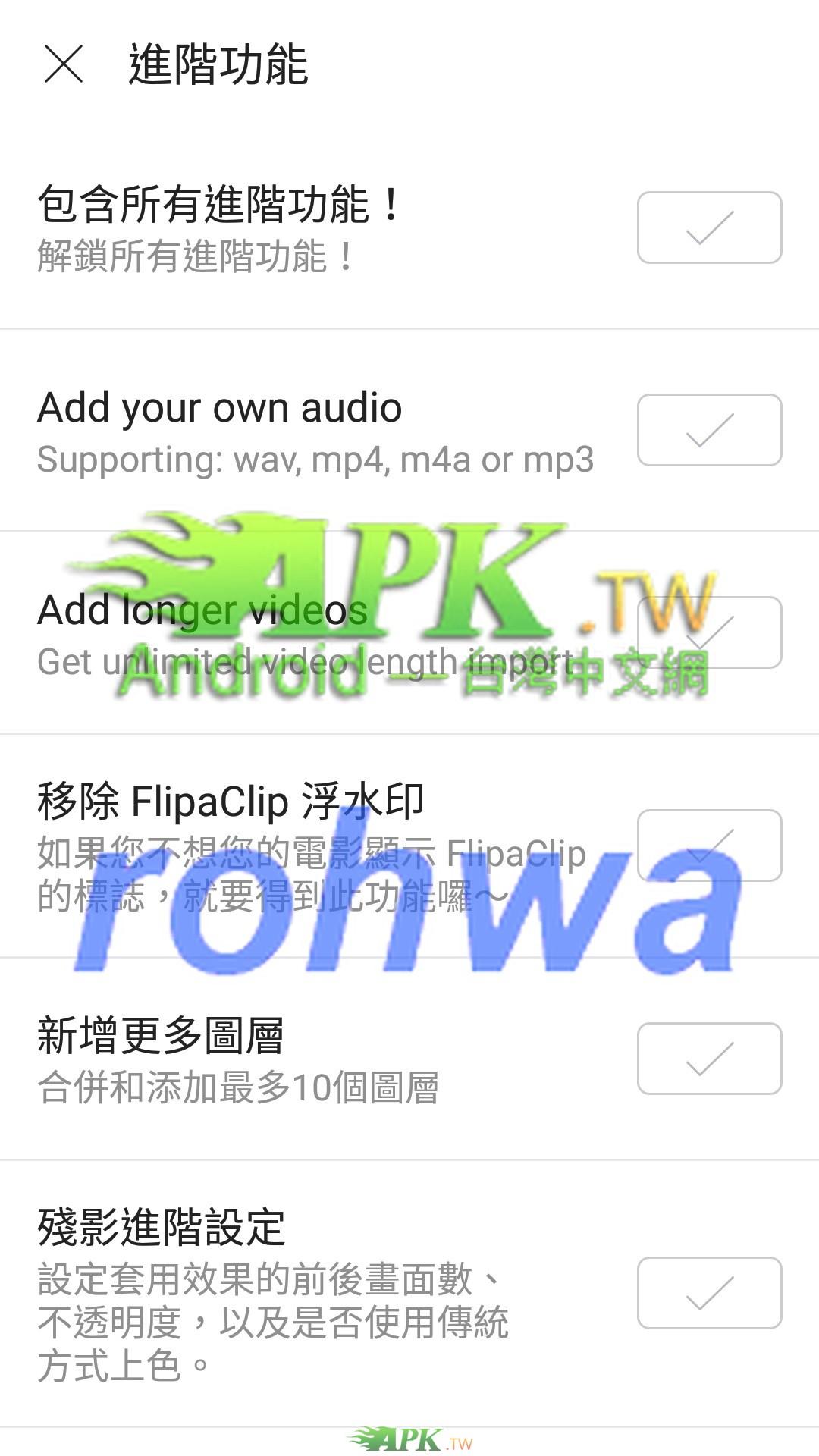 FlipaClip__2_.jpg
