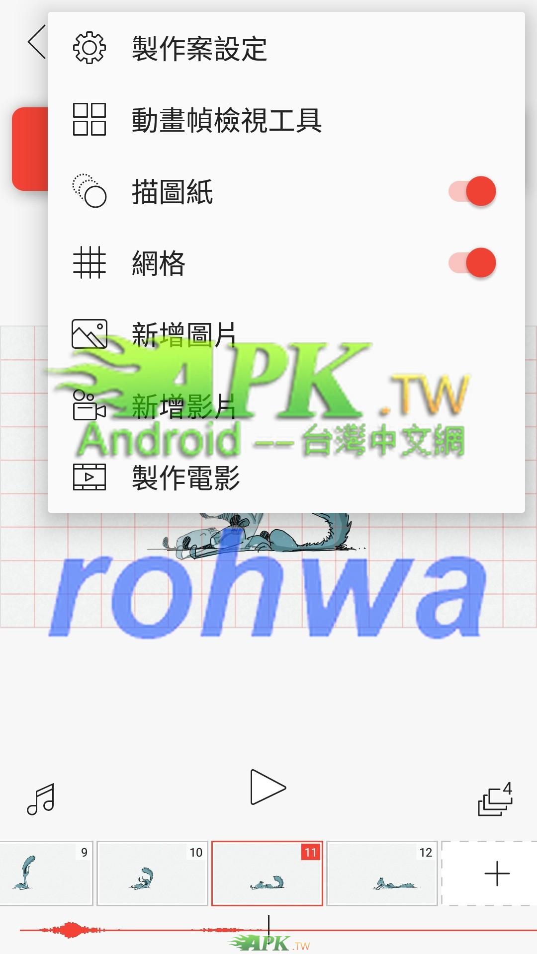 FlipaClip__3_.jpg