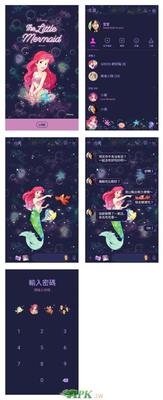 Screenshot_20200806_132428.jpg