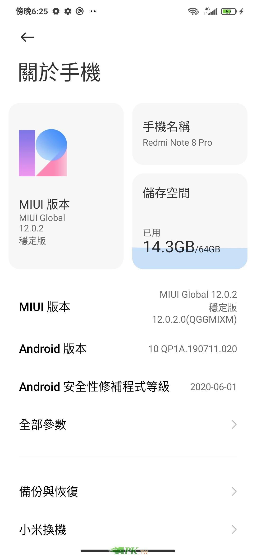 Screenshot_2020-08-07-18-25-53-647_com.android.settings.jpg