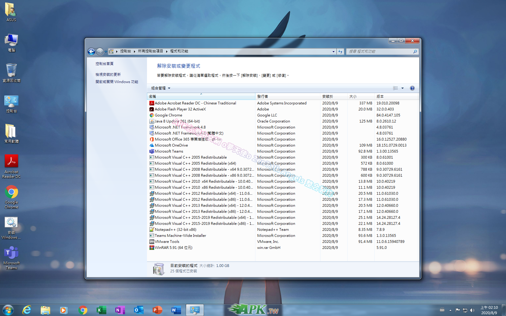 Windows 10 x64-2020-08-09-02-10-31.png