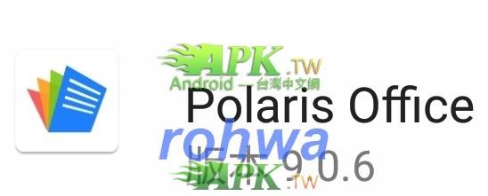 PolarisOffice__0__.jpg