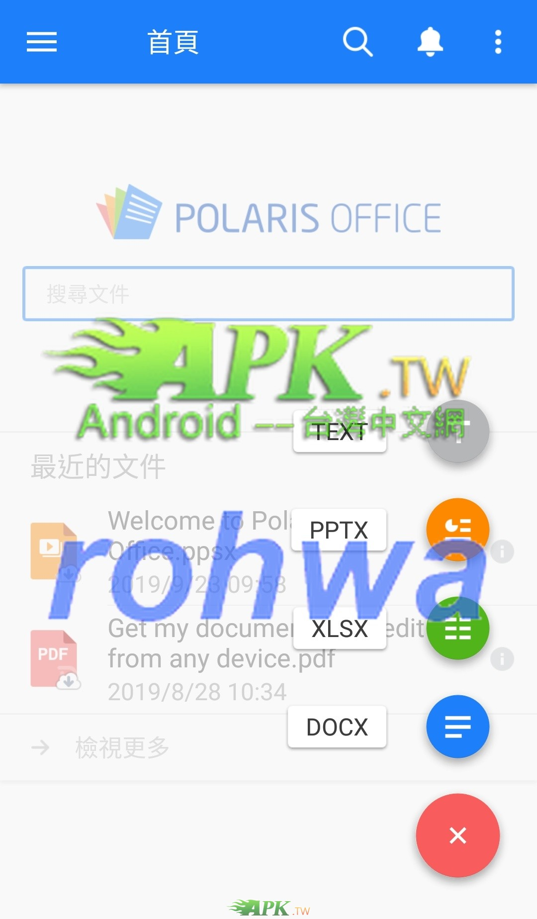 PolarisOffice__1_.jpg
