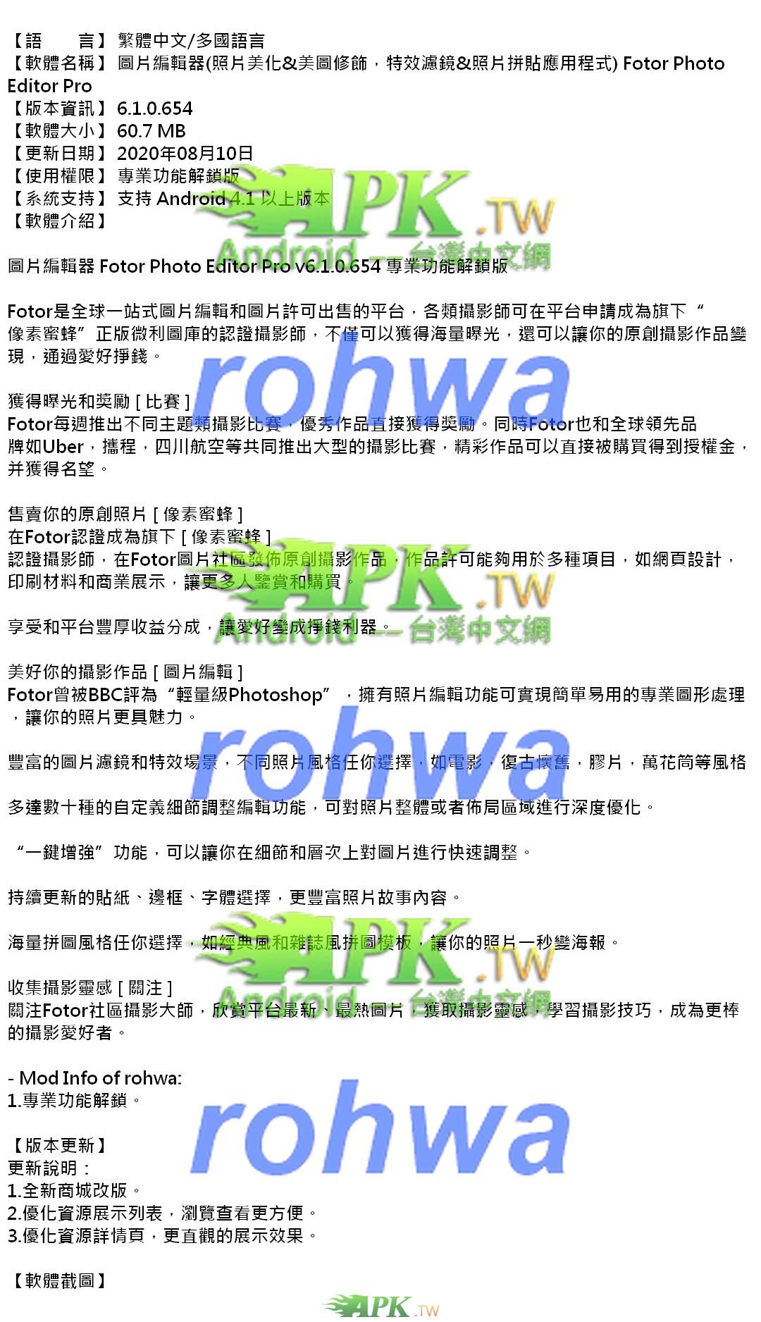 Fotor_Pro_6.1.0.654_.jpg