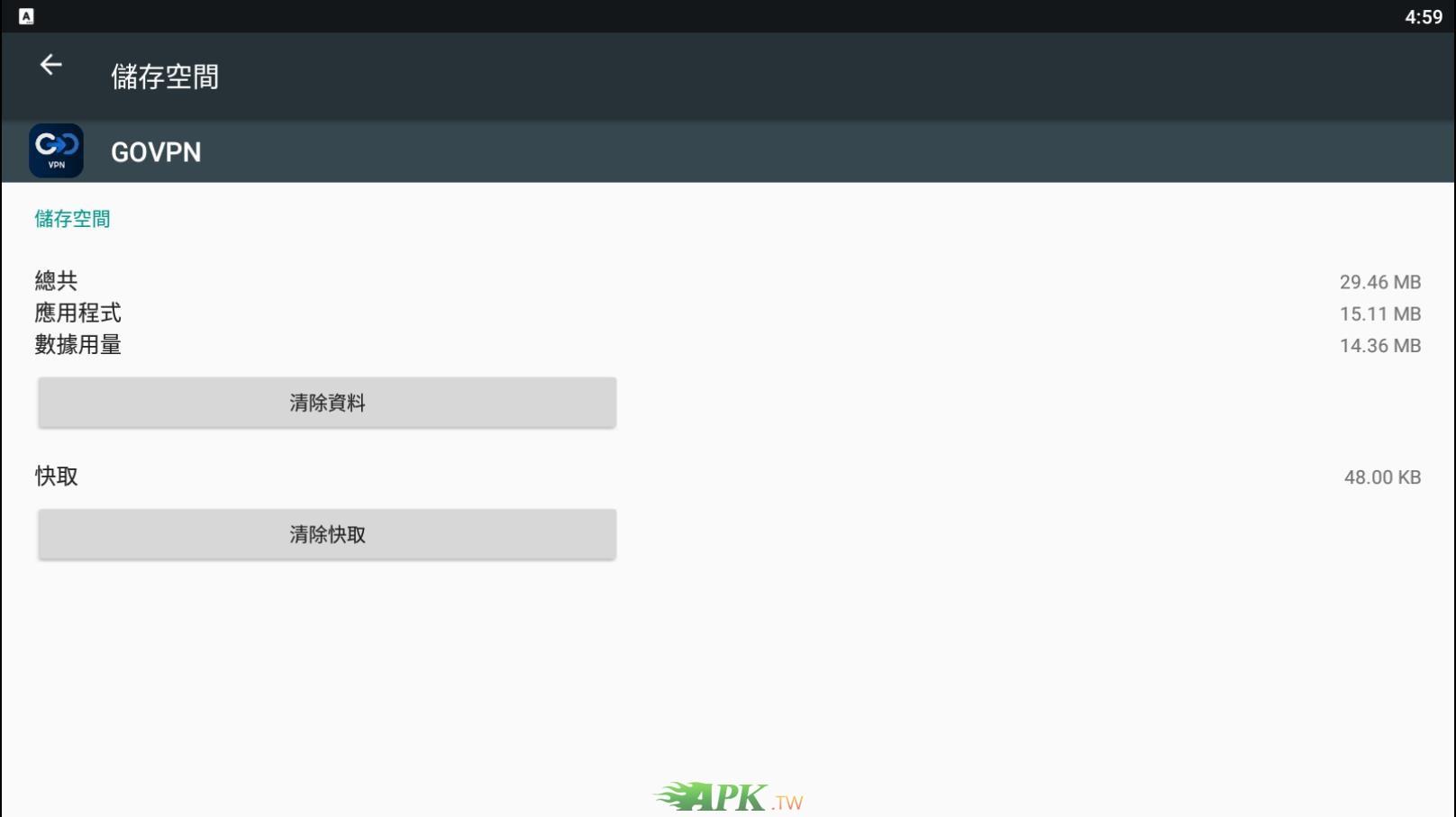 Android設置_Screenshot_2020.08.10_16.59.01.jpg