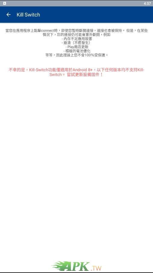 GOVPN_Screenshot_2020.08.10_16.57.05.jpg