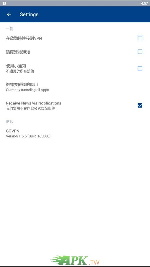 GOVPN_Screenshot_2020.08.10_16.56.58.jpg