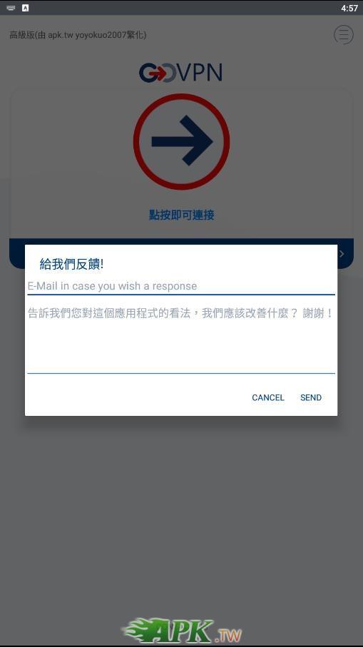 GOVPN_Screenshot_2020.08.10_16.57.20.jpg