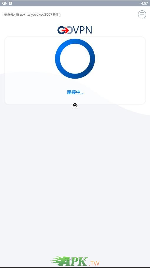 GOVPN_Screenshot_2020.08.10_16.57.30.jpg