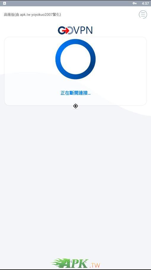 GOVPN_Screenshot_2020.08.10_16.57.40.jpg