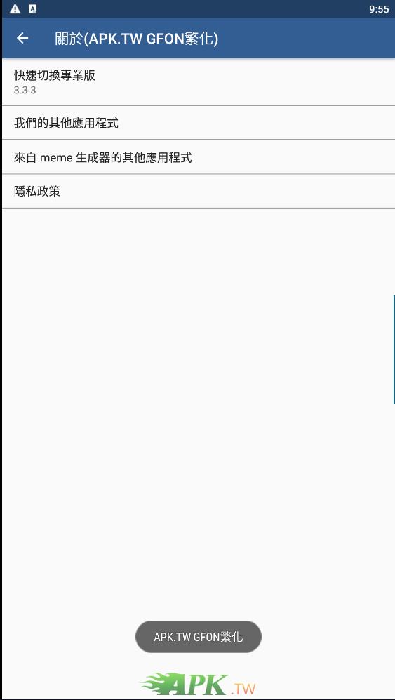 snap16850.jpg