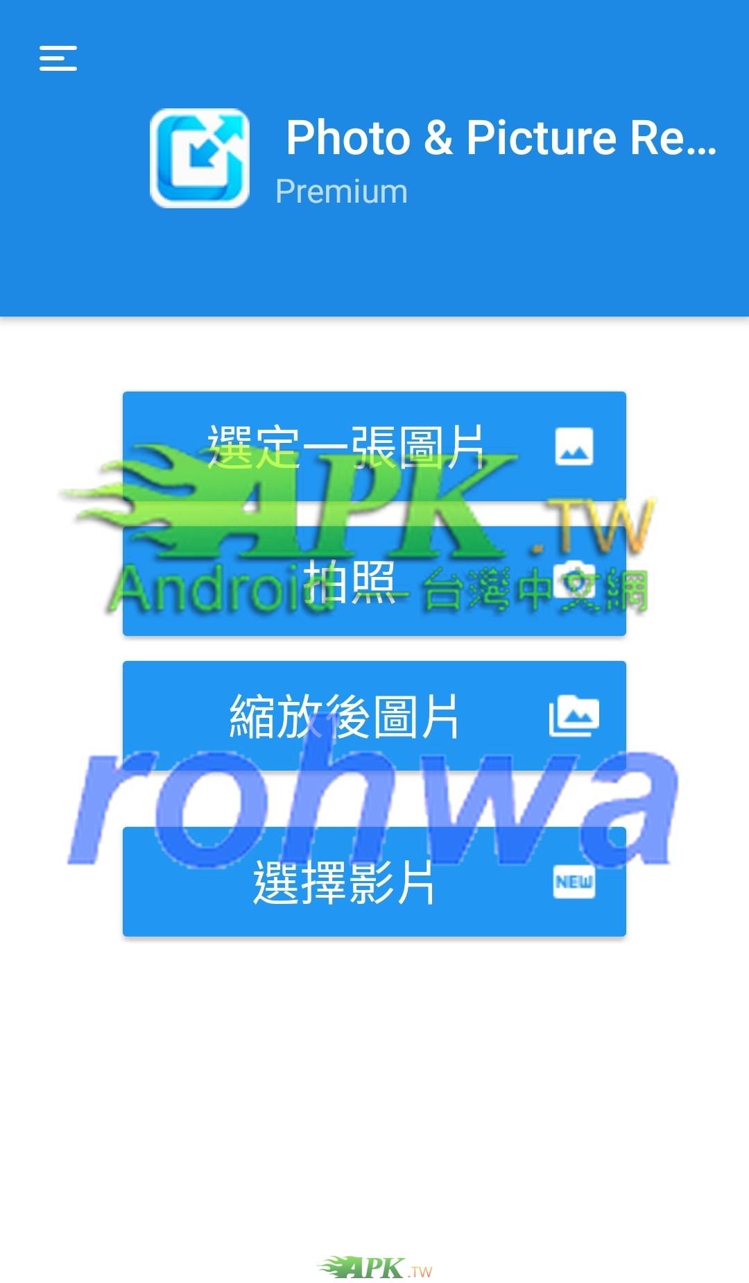 Resizer__1_.jpg