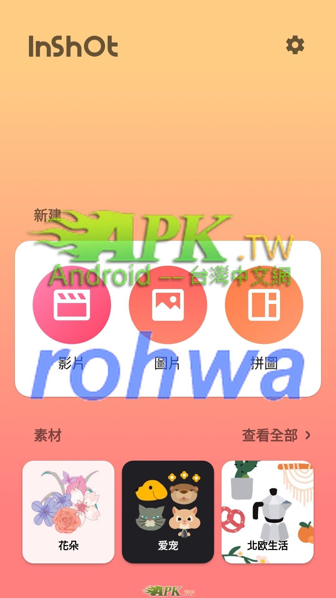InShot__1_.jpg
