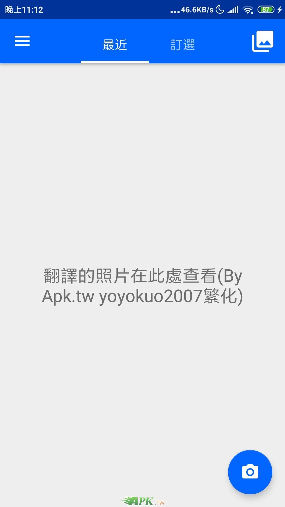 Screenshot_2020-08-17-23-12-11-560_xbean.image.picture.translate.ocr.jpg