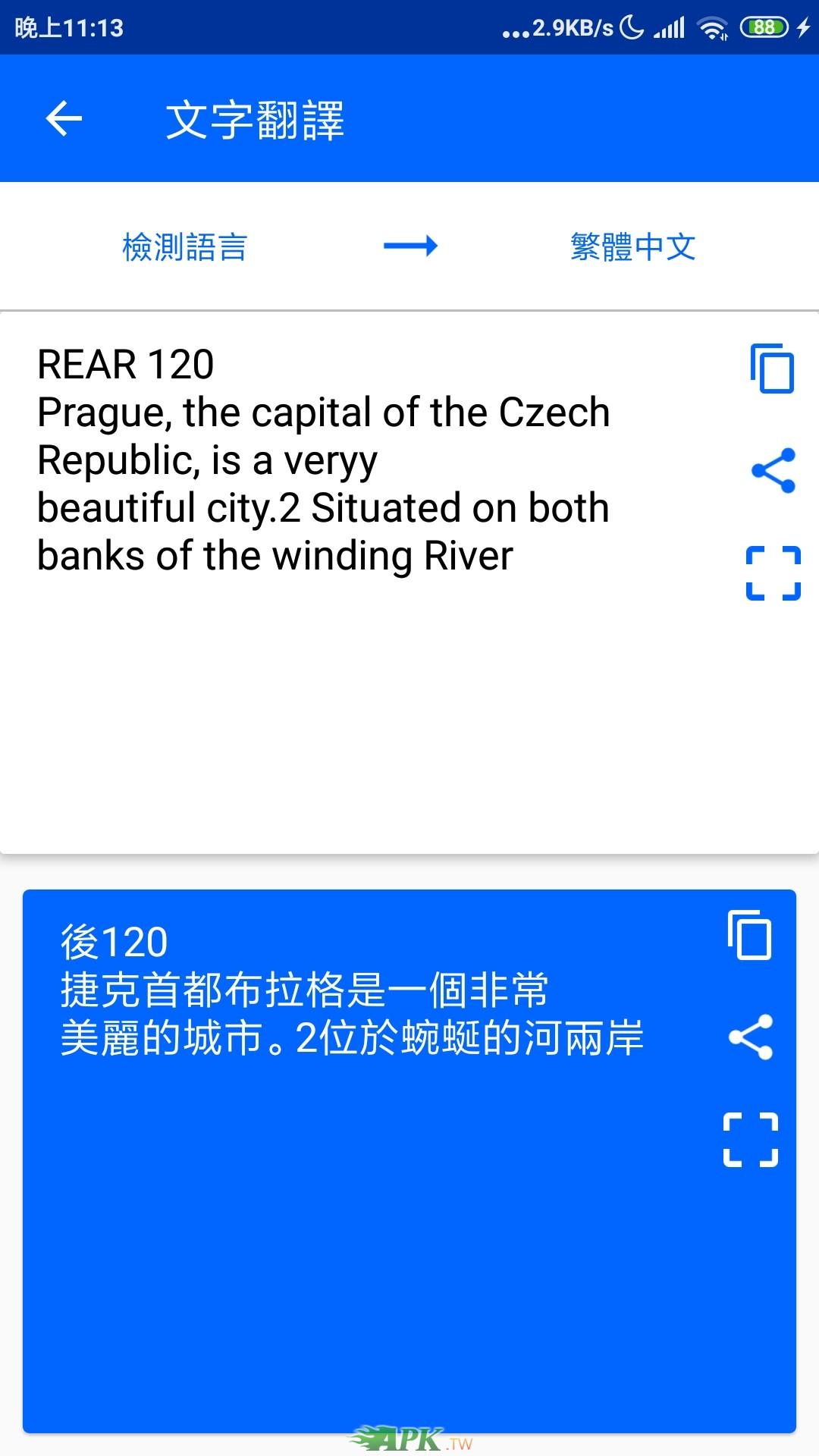 Screenshot_2020-08-17-23-13-36-392_xbean.image.picture.translate.ocr.jpg