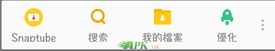 Screenshot_20200820193124.jpg