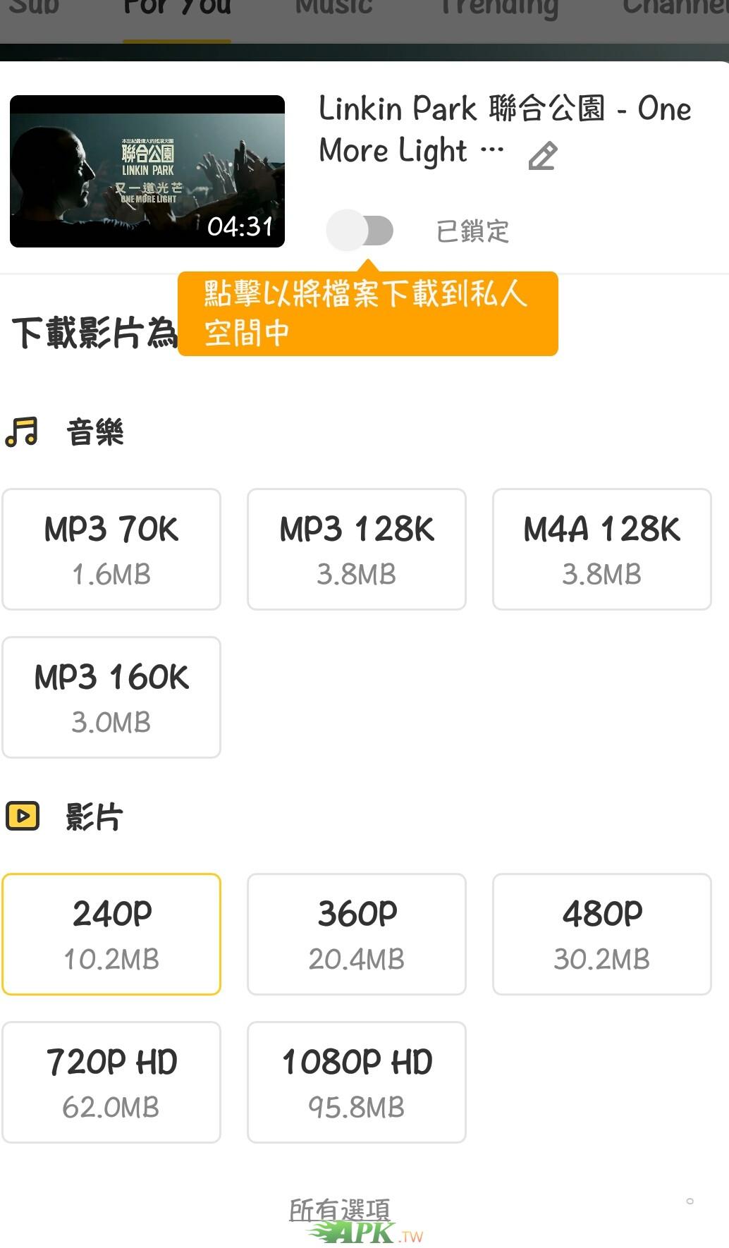Screenshot_20200820193351.jpg