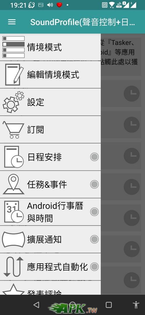 Screenshot_20200826-192105672.jpg
