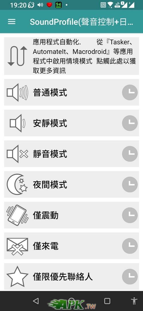 Screenshot_20200826-192055307.jpg