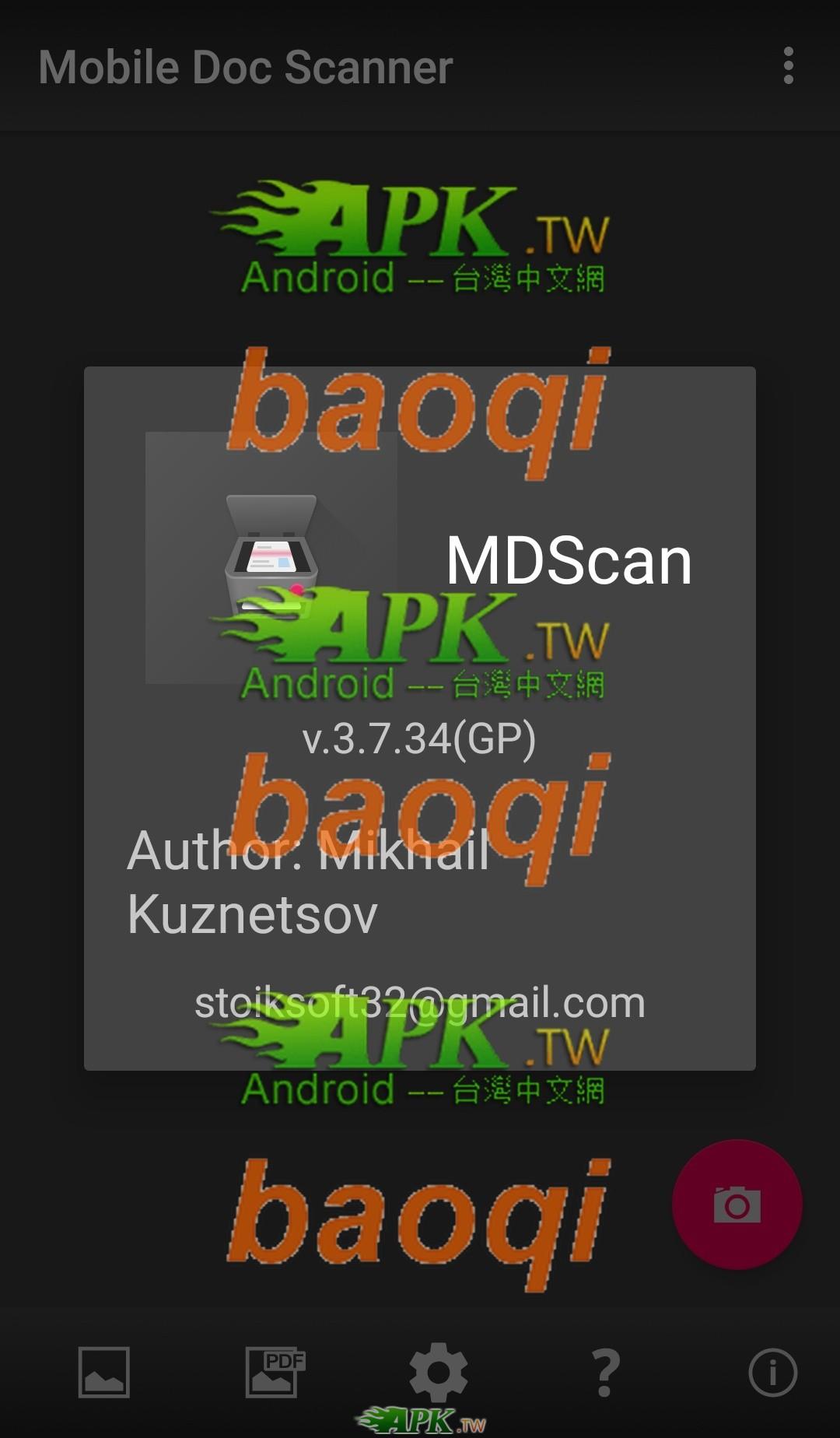 MDScan__4__.jpg