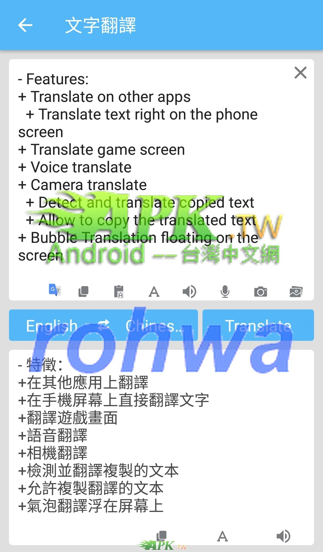 ScreenTranslate__3_.jpg