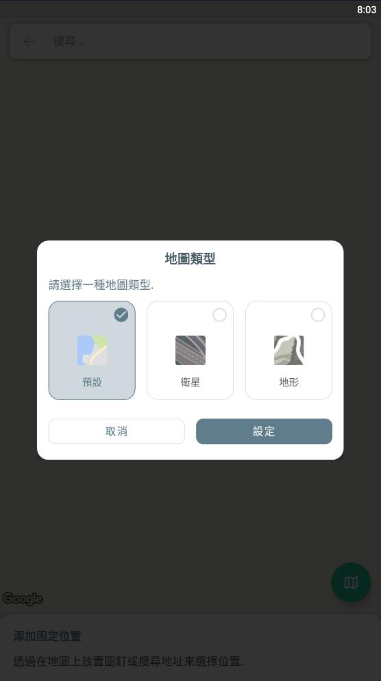 snap17963.jpg