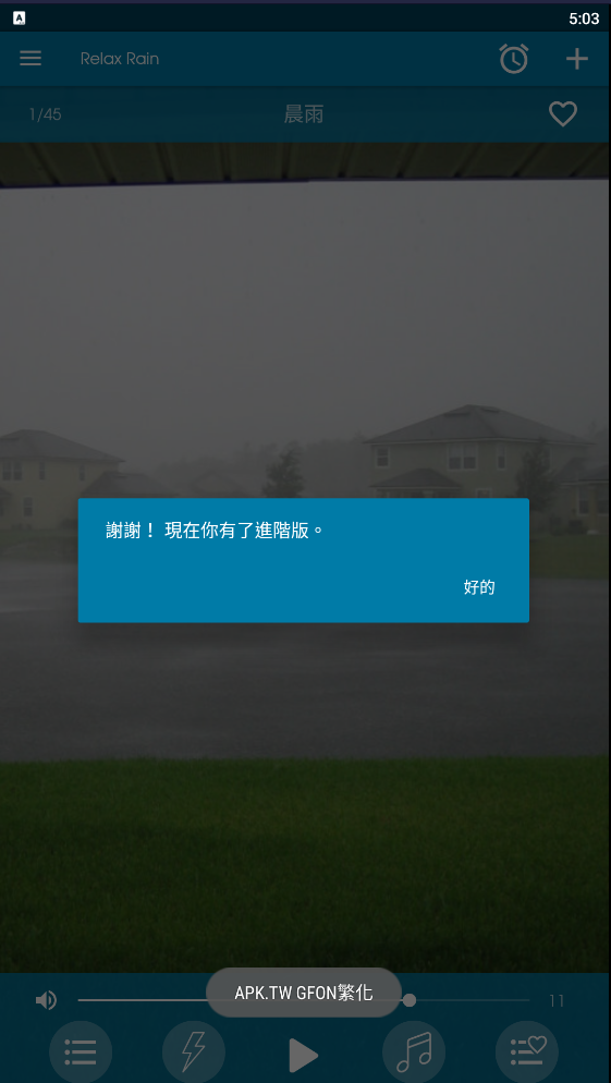 snap18016.jpg